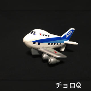 バンダイ(BANDAI)の飛行機 チョロQ 全日空 ANA ジャンボ ひこうきのおもちゃ(電車のおもちゃ/車)