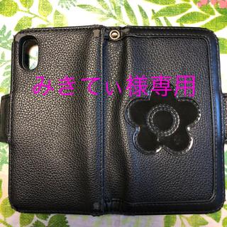 MARY QUANT - マリークワント  手帳型 アイフォンx カバー
