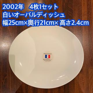 山崎製パン - 2002年 ヤマザキ春のパン祭り 4枚1セット 白いオーバルディッシュ