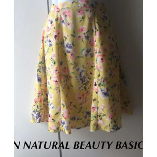 エヌナチュラルビューティーベーシック(N.Natural beauty basic)のN NATURAL BEAUTY BASIC 花柄スカート  M  送料無料(ひざ丈スカート)