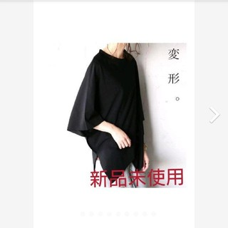 アンティカ(antiqua)の専用です!!完売品 新品未使用アンティカトップス(シャツ/ブラウス(半袖/袖なし))