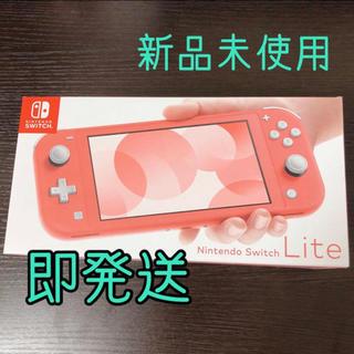 ニンテンドースイッチ(Nintendo Switch)のNintendo switch lite 本体 ニンテンドー スイッチ ライト(携帯用ゲーム機本体)