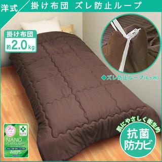【即購入NG】3点セット!ほこりが出にくい掛け布団・敷き布団・枕(布団)