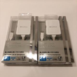 Softbank - 新品 ソフトバンクセレクションmicroUSB充電器