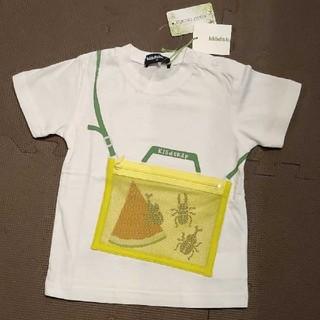 クレードスコープ(kladskap)の【新品】クレードスコープ 虫かごTシャツ90(Tシャツ/カットソー)