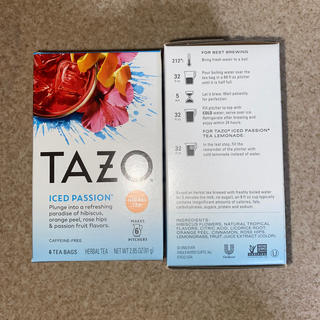 TAZO tea ICED PASSION 2箱セット(茶)