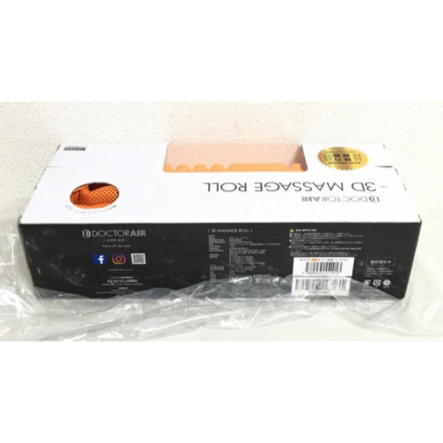 【未使用】 DOCTOR AIR 3D マッサージロール MR-001OR スマホ/家電/カメラの美容/健康(マッサージ機)の商品写真