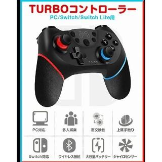 Nintendo Switch ワイヤレス コントローラー(その他)