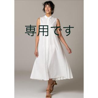 ダブルスタンダードクロージング(DOUBLE STANDARD CLOTHING)の新品未使用 SOV. プリーツシャツワンピース ホワイト 36(ロングワンピース/マキシワンピース)