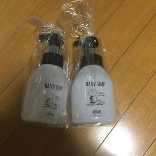 スヌーピー(SNOOPY)のスヌーピー  ハンドソープボトルディスペンサー  2本  泡タイプピーナッツ(ボディソープ/石鹸)