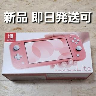 ニンテンドースイッチ(Nintendo Switch)のニンテンドースイッチライト コーラル Nintendo Switch Lite(携帯用ゲーム機本体)