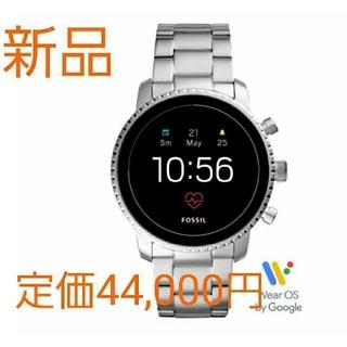 【大特価】Fossil フォッシル Gen4 スマートウォッチ メンズ シルバー