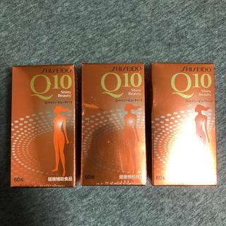 シセイドウ(SHISEIDO (資生堂))のめれんげ様 シャイニービューティ Q10 コエンザイムQ10 三本(その他)