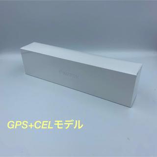 アップル(Apple)のApple Watch Series5 GPS+CEL 44mm 新品・未開封(その他)