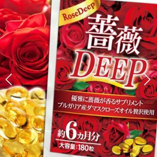 紫薔様(口臭防止/エチケット用品)