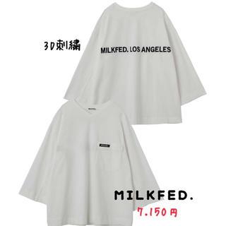 ミルクフェド(MILKFED.)の3D刺繍ロゴVネックtee MILKFED. 新品タグ付き定価7.150円(Tシャツ(長袖/七分))
