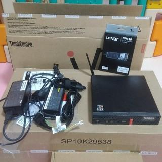レノボ(Lenovo)のM75q-1 Tiny Ryzen 5 PRO NVMe 1TB メモリ16GB(デスクトップ型PC)