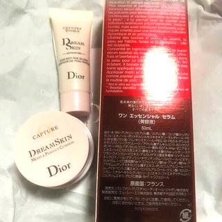 クリスチャンディオール(Christian Dior)のディオール ワン エッセンシャル セラム 50mL (美容液) (現品) セット(美容液)