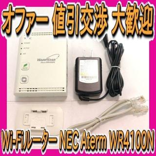 エヌイーシー(NEC)のWi-Fi 無線 ルーター NEC Aterm WR4100N(PC周辺機器)