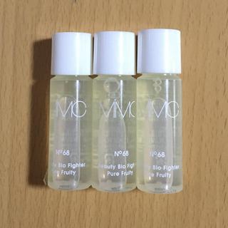 エムアイエムシー(MiMC)のMiMC ビューティー ビオファイターピュアフルーティ 化粧水 9.5ml 3個(化粧水/ローション)