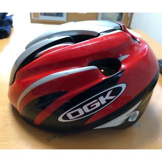 オージーケー(OGK)の最終値下げ!子供用 自転車ヘルメット OGK 54〜56cm(ヘルメット/シールド)