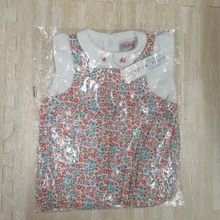 キャスキッドソン(Cath Kidston)のキャスキッドソン ベビーロンパース Tシャツ セット 子供服(ワンピース)