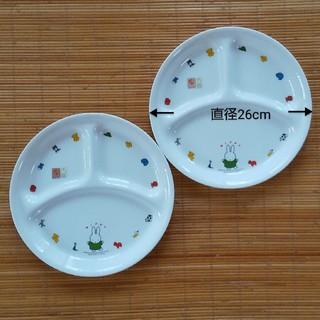 コレール(CORELLE)のコレール ランチプレート2枚★ミッフィー★ディックブルーナ(食器)