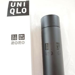 ユニクロ(UNIQLO)のUNIQLO ステンレスミニボトル(タンブラー)