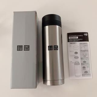 ユニクロ(UNIQLO)の【新品】ユニクロ ステンレスボトル(タンブラー)