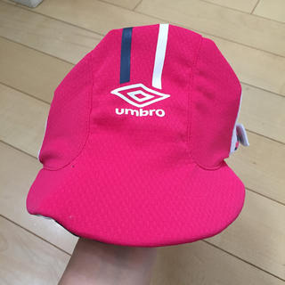 アンブロ(UMBRO)のサッカー プラクティスキャップ(帽子)