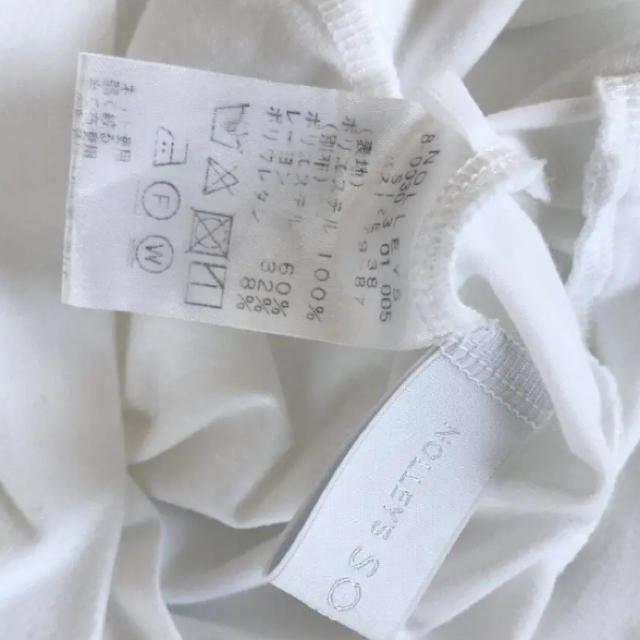 NOLLEY'S(ノーリーズ)の《未使用に近い》NOLLEYS トップス カットソー レディースのトップス(シャツ/ブラウス(半袖/袖なし))の商品写真