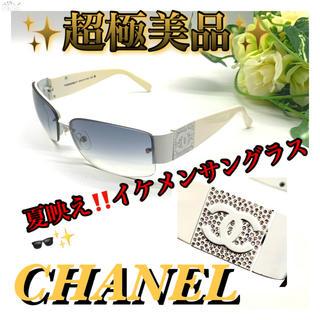 シャネル(CHANEL)の❤️CHANEL❤️ハンサムサングラス❤️✨スワロ(サングラス/メガネ)