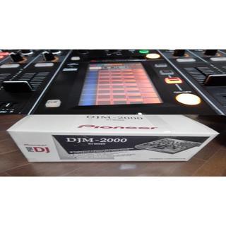 パイオニア(Pioneer)のPioneer DJM 2000(DJミキサー)