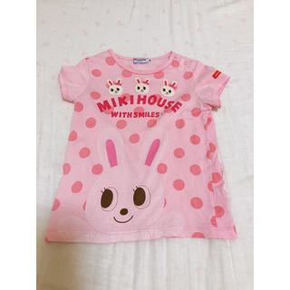 mikihouse - 美品 ミキハウス うさこ Tシャツ