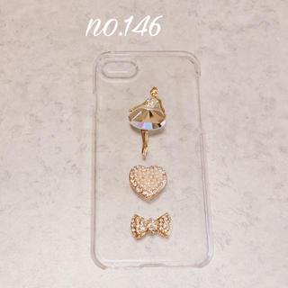 no.146 バレリーナ ハート リボン iPhone7、iPhone8 ケース(スマホケース)