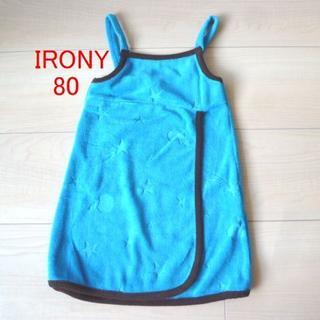 アイロニー(IRONY)のIRONY 80 新品難あり 濃水色 ワンピース サンドレス 1歳用 甚平代わり(ワンピース)
