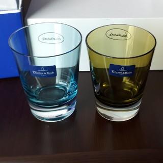 ビレロイアンドボッホ(ビレロイ&ボッホ)のグラスセット(グラス/カップ)