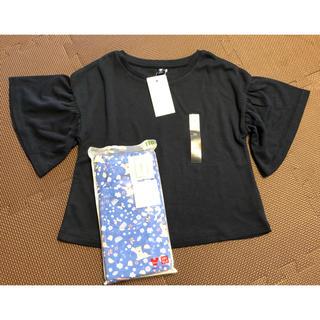 ユニクロ(UNIQLO)のゆーちゃん様専用 ユニクロ セット フレアTシャツ レギンス 新品(Tシャツ/カットソー)