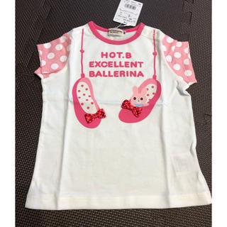 ホットビスケッツ(HOT BISCUITS)のミキハウス  Tシャツ 80 新品 リボン(Tシャツ)