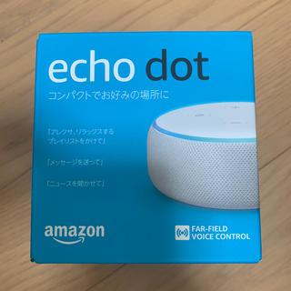 エコー(ECHO)のレゲエ野郎様専用Echo Dot (エコードット)スマートスピーカー (スピーカー)