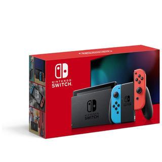 ニンテンドースイッチ(Nintendo Switch)の【未開封新品】Nintendo Switch 本体 新型 ネオンカラー(家庭用ゲーム機本体)