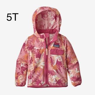 パタゴニア(patagonia)のPatagonia バギーズジャケット ジャンパー 5T 新品 パタゴニア(ジャケット/上着)