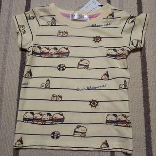 サンエックス(サンエックス)のTシャツ すみっこぐらし 100cm(Tシャツ/カットソー)