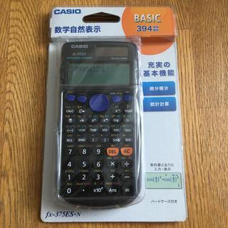 カシオ(CASIO)のカシオ 関数電卓 微分積分・統計・数学自然表示 394関数 fx-375ES-N(その他)