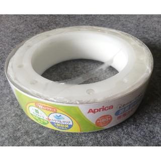 アップリカ(Aprica)のAprica アップリカ におわなくてポイ 専用カセット 消臭タイプ 未開封(紙おむつ用ゴミ箱)