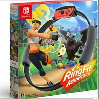 ニンテンドースイッチ(Nintendo Switch)のリングフイットアドベンチャー Nintendo Switch(家庭用ゲームソフト)