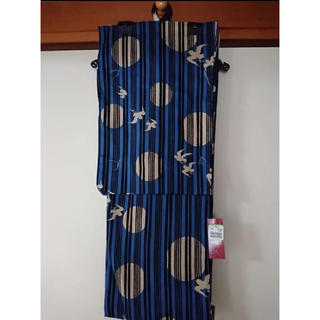 浴衣 レディース 新品 青ストライプ(浴衣)