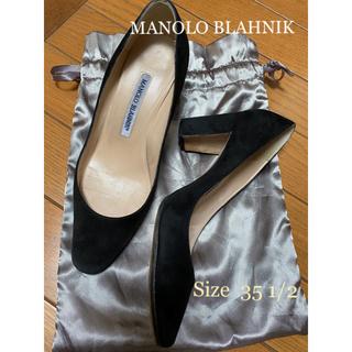 MANOLO BLAHNIK - Manolo Blahnik マノロブラニク 35.5チャンキーヒール パンプス