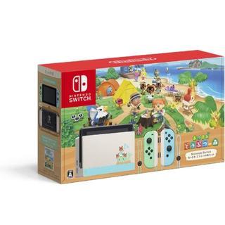 ニンテンドースイッチ(Nintendo Switch)の即支払い限定 あつまれ どうぶつの森 セット(家庭用ゲーム機本体)