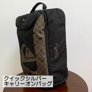 クイックシルバー(QUIKSILVER)の【機内持ち込み可能】クイックシルバー キャリーバッグ(スーツケース/キャリーバッグ)